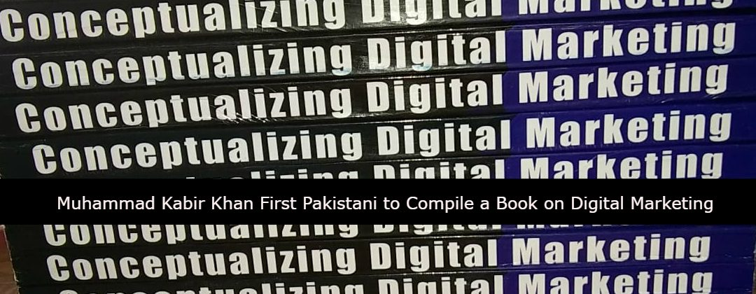 First Digital Marketing Book in Pakistan