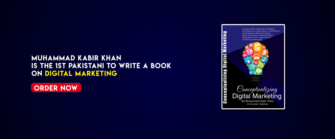 digital marketing book in pakistan